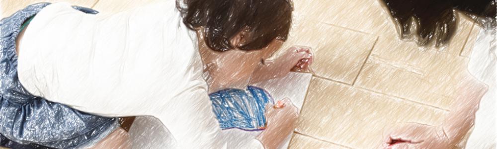 052 『集中力の特性(Concentration)』・・・この特性を持つ子供は、生まれ持っている集中力が極めて高く、長時間集中しても疲れません。ただしデメリットもあるため幼児期における接し方にはいくつか注意が必要です。
